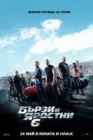 Furious 6 - Bulgarian Movie Poster (xs thumbnail)