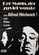 The Man Who Knew Too Much - German Movie Poster (xs thumbnail)