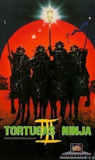 Teenage Mutant Ninja Turtles III - Spanish VHS cover (xs thumbnail)