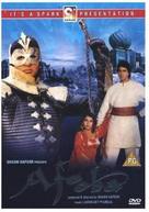 Ajooba - British DVD movie cover (xs thumbnail)