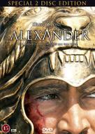 Alexander - Danish DVD movie cover (xs thumbnail)