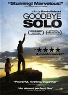 Goodbye Solo - DVD cover (xs thumbnail)