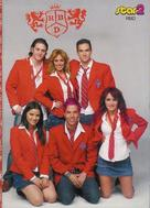 """Rebelde"" - Spanish Movie Cover (xs thumbnail)"