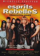 Dangerous Minds - French Movie Poster (xs thumbnail)