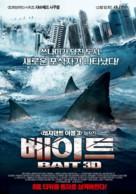 Bait - South Korean Movie Poster (xs thumbnail)