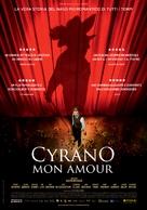 Edmond - Italian Movie Poster (xs thumbnail)