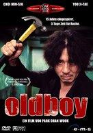 Oldboy - German DVD movie cover (xs thumbnail)