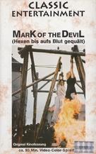 Hexen bis aufs Blut gequält - German VHS cover (xs thumbnail)