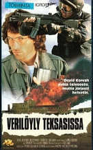 In the Line of Duty: Ambush in Waco - Finnish VHS movie cover (xs thumbnail)