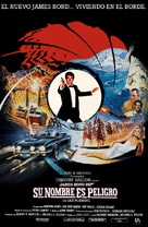 The Living Daylights - Argentinian Movie Poster (xs thumbnail)