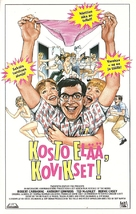 Revenge of the Nerds - Finnish VHS cover (xs thumbnail)