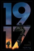 1917 - Slovenian Movie Poster (xs thumbnail)