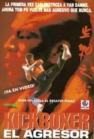 Kickboxer 2 - Spanish poster (xs thumbnail)