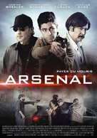 Arsenal - French DVD movie cover (xs thumbnail)