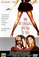 See No Evil, Hear No Evil - Spanish Movie Cover (xs thumbnail)