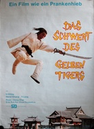 Shin du bei dao - German Movie Poster (xs thumbnail)