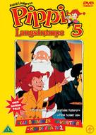 """Pippi Longstocking"" - Danish DVD movie cover (xs thumbnail)"
