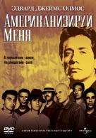 American Me - Russian Movie Cover (xs thumbnail)