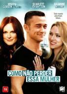 Don Jon - Brazilian DVD movie cover (xs thumbnail)