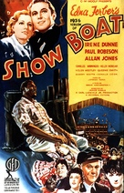Show Boat - British Movie Poster (xs thumbnail)