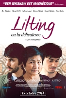 Lilting - French Movie Poster (xs thumbnail)