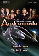 """Andromeda"" - DVD movie cover (xs thumbnail)"