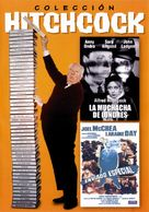 Blackmail - Spanish DVD cover (xs thumbnail)