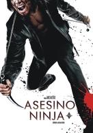 Ninja Assassin - Argentinian Movie Cover (xs thumbnail)