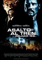 The Taking of Pelham 1 2 3 - Spanish Movie Poster (xs thumbnail)