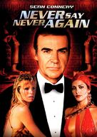 Never Say Never Again - DVD cover (xs thumbnail)
