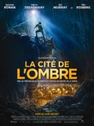 City of Ember - French Movie Poster (xs thumbnail)