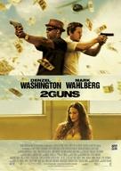 2 Guns - German Movie Poster (xs thumbnail)