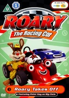 """Roary the Racing Car"" - British DVD movie cover (xs thumbnail)"