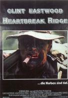 Heartbreak Ridge - German Movie Poster (xs thumbnail)