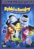 Shark Tale - Polish DVD cover (xs thumbnail)