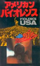 The Killing of America - Japanese Movie Cover (xs thumbnail)