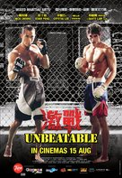Ji Zhan - Hong Kong Movie Poster (xs thumbnail)