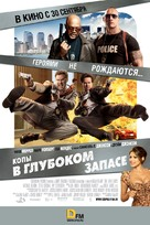 The Other Guys - Russian Movie Poster (xs thumbnail)