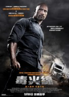 Snitch - Hong Kong Movie Poster (xs thumbnail)