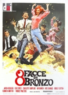 Rotten to the Core - Italian Movie Poster (xs thumbnail)