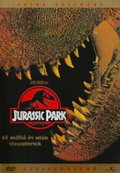 Jurassic Park - Hungarian Movie Cover (xs thumbnail)