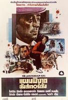 The Amsterdam Kill - Thai Movie Poster (xs thumbnail)