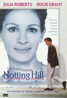 Notting Hill - Brazilian Movie Poster (xs thumbnail)