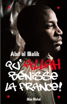 Qu'Allah bénisse la France! - French Movie Poster (xs thumbnail)