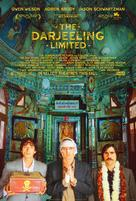 The Darjeeling Limited - Movie Poster (xs thumbnail)