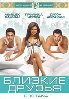 Dostana - Russian Movie Cover (xs thumbnail)