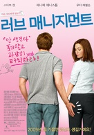Management - South Korean Movie Poster (xs thumbnail)