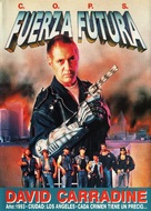 Future Force - Spanish DVD cover (xs thumbnail)