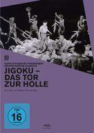 Jigoku - German DVD cover (xs thumbnail)