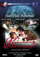 Les mariés de l'an deux - Polish DVD movie cover (xs thumbnail)